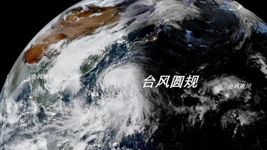 台风app推荐