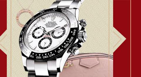 二手手表上门回收app