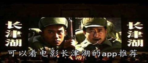 长津湖电影完整版免费观看软件