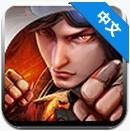 格斗之王5 1.0.2 安卓版