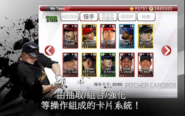 9局職業棒球2014