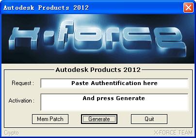 64位版AutoCAD2012注册机 免费版