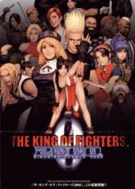 拳皇2000加强版 中文版 1.0