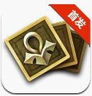 卡牌英雄 0.8.4 安卓版(带数据包)