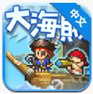 大海贼冒险岛汉化版 1.37 电脑版