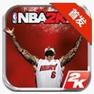 NBA2014篮网队球衣补丁 1.0