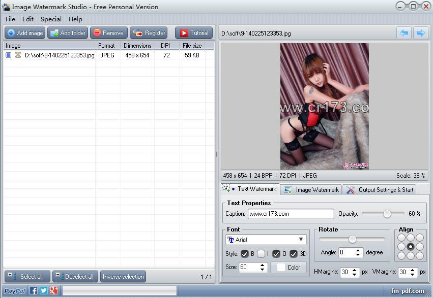 图像批量加水印工具_Image Watermark Studio 1.1 官方版