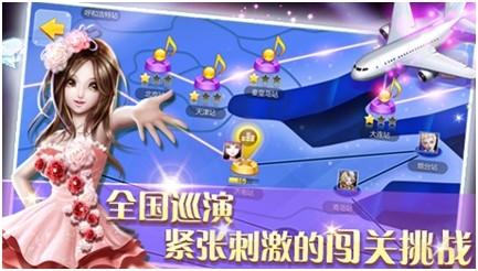 全民炫舞明哥破解版 1.0.4 安卓版