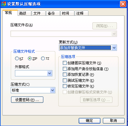 快压 3.1.0.2 官方版