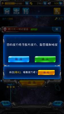 雷霆战机明哥破解版 1.10 最新版