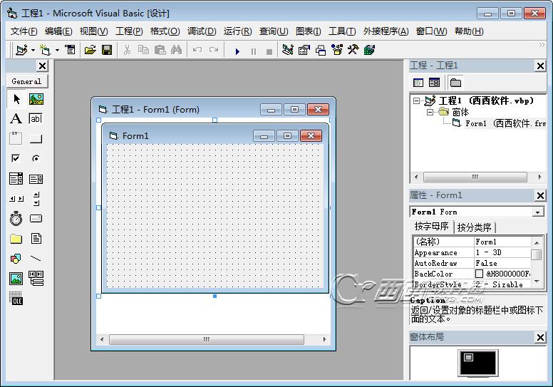 Visual Basic官方電腦版