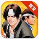 拳皇97破解版 2.0.2434 官方中文安卓版