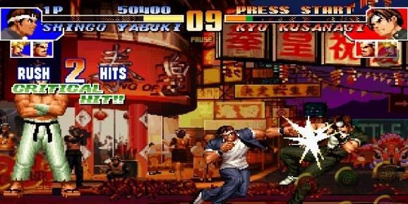 拳皇97官方中文版