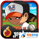 全民打棒球2016 1.5.4 安卓版