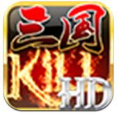 三国Kill 3.2.1 安卓版