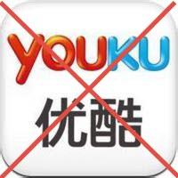 Unblock Youku(破解优酷土豆限制) 2.6.9.3 官方最新版