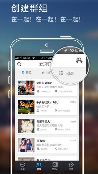 新浪微米iPhone版 1.9.60.1 官方版