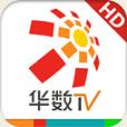 華數TVHD版 1.0 iPad版