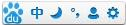百度输入法 5.0 Mac版