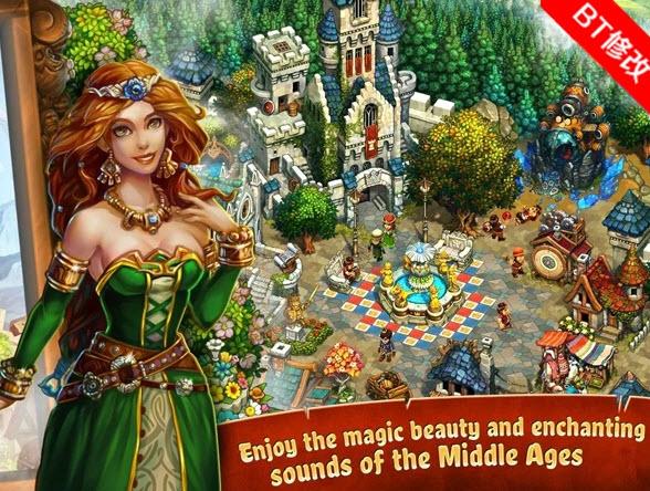 部落和城堡破解版