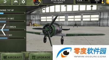 战斗之翼2界面预览图