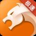 猎豹浏览器安卓版