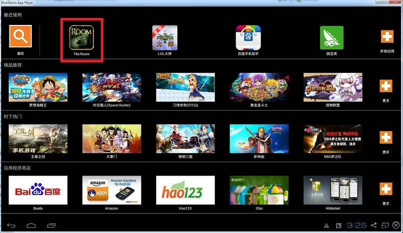 安卓模拟器_BlueStacks App Player 0.9.3.4070 Beta 最新版[网盘资源]