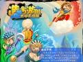 造梦西游3逍遥修改器 8.4.7 最新版