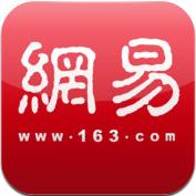 网易新闻手机客户端 15.1 iPhone正式版