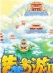 造梦西游3修改器 3.0.9.7 豪华版