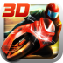 3D暴力摩托狂野飙车 1.9.4 安卓版
