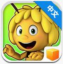 蜜蜂玛雅 1.0 安卓版