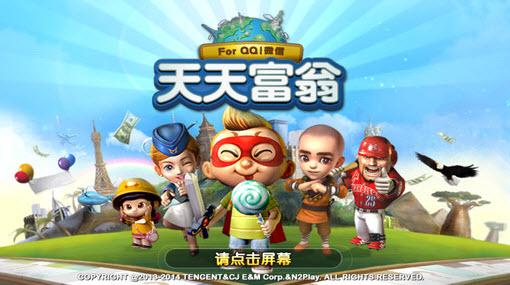 天天富翁明哥破解版 2.0.46 最新版