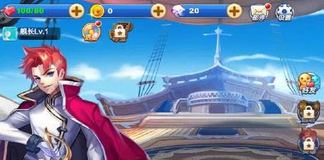天天来塔防iPhone版预览图