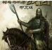 骑马与砍杀战团兵力数量修改器 免费版 1.0