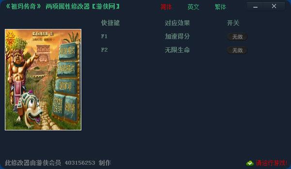 神秘之劍中文破解版