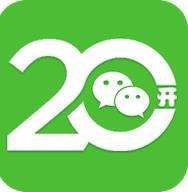 微信多開寶電腦版 0.2.2 官方版