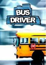 巴士驾驶员中文版 破解版 1.0