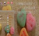 爱心石头电脑主题 xp版 1.0