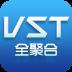 vst全聚合電腦版 3.0.9 pc客戶端