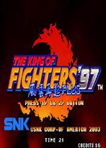 拳皇97大蛇版 增強版 1.0
