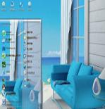 室内风光电脑主题 xp版 1.0