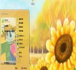 童话秋天电脑主题 xp版 1.0