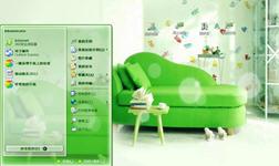 绿色家居电脑主题 xp版 1.0