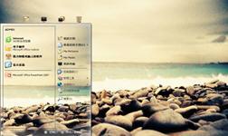 海岸石子电脑主题 xp版 1.0