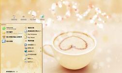 爱心咖啡电脑主题 xp版 1.0