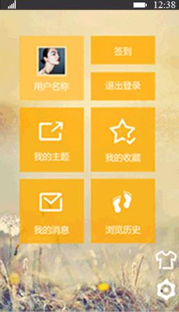 轻之国度app