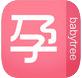 快乐孕期 4.8.0 iphone 手机版