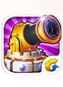 天天来塔防iPhone版 V2.2.0 免费版