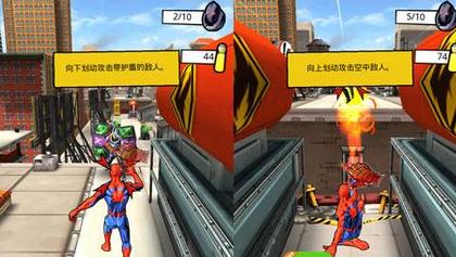 蜘蛛侠极限存档  ios版 1.0